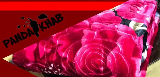 پتو نرمینه گل برجسته